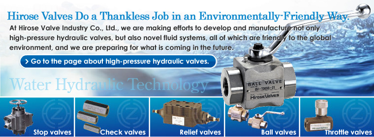 Hirose Valve Industry Co , Ltd  - ENGLISH